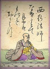 SAIGYO HOSHI